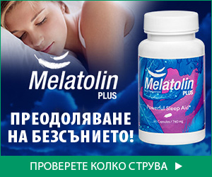 Melatolin Plus - безсъние