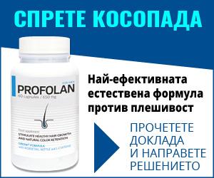 Profolan - косопад